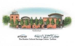 Al Manaar, the Muslim Cultural Heritage Centre