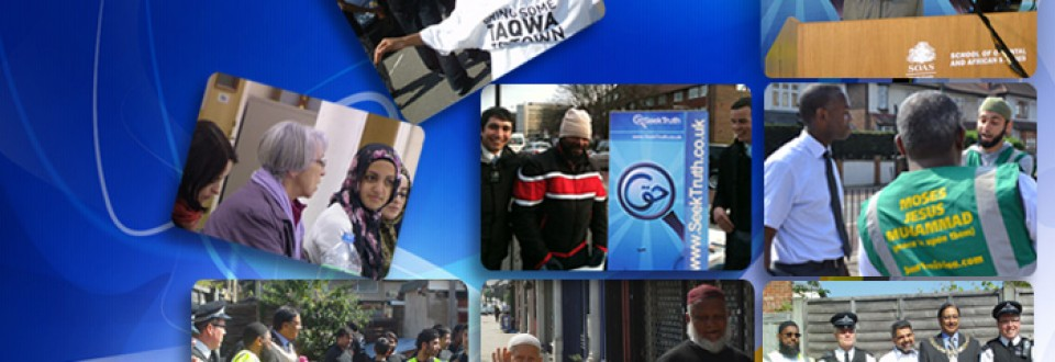 HICC Dawah Outreach Projects