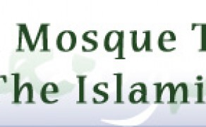 Islamic Cultural Centre UK