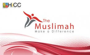 The Muslimah